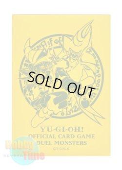 画像1: 日本語版 カードスリーブ プロモーション 2014 夏のGO!GO!カーニバル!! ブラック・マジシャン・ガール & ブラック・マジシャン 【70枚入り】