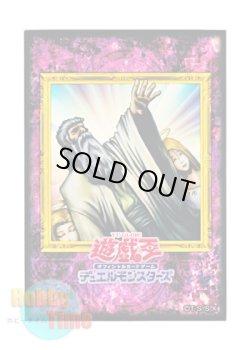 画像1: 日本語版 カードスリーブ プロモーション 2014 夏のGO!GO!カーニバル!! 神の宣告 【70枚入り】