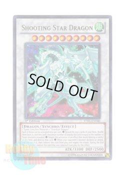 画像1: 英語版 STBL-EN040 Shooting Star Dragon シューティング・スター・ドラゴン (ウルトラレア) 1st Edition