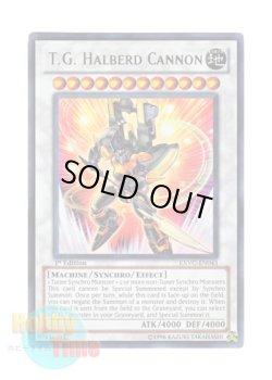 画像1: 英語版 EXVC-EN043 T.G. Halberd Cannon TG ハルバード・キャノン (ウルトラレア) 1st Edition