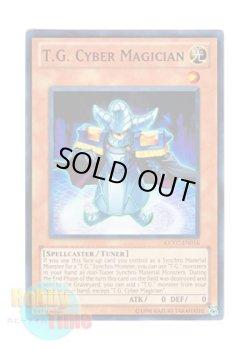画像1: 英語版 EXVC-EN016 T.G. Cyber Magician TG サイバー・マジシャン (スーパーレア) Unlimited