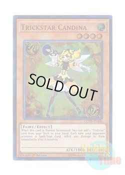 画像1: 英語版 COTD-EN008 Trickstar Candina トリックスター・キャンディナ (ウルトラレア) 1st Edition