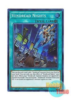 画像1: 英語版 CIBR-EN084 Vendread Nights ヴェンデット・ナイト (スーパーレア) 1st Edition