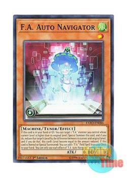画像1: 英語版 EXFO-EN086 F.A. Auto Navigator F.A.カーナビゲーター (ノーマル) 1st Edition