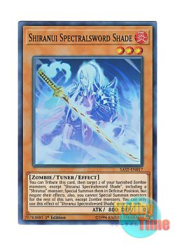 画像1: 英語版 SAST-EN017 Shiranui Spectralsword Shade 逢魔ノ妖刀-不知火 (スーパーレア) 1st Edition