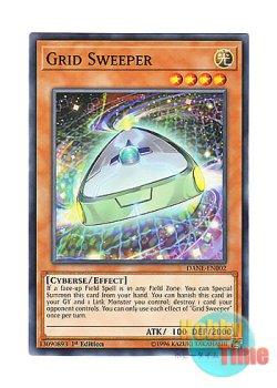 画像1: 英語版 DANE-EN002 Grid Sweeper グリッド・スィーパー (ノーマル) 1st Edition