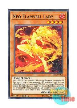 画像1: 英語版 DANE-EN014 Neo Flamvell Lady ネオフレムベル・レディ (ノーマル) 1st Edition