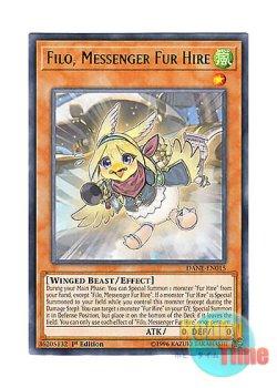画像1: 英語版 DANE-EN015 Filo, Messenger Fur Hire 空牙団の伝令 フィロ (レア) 1st Edition