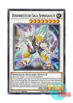 画像1: 英語版 DANE-EN034 Dinowrestler Giga Spinosavate ダイナレスラー・ギガ・スピノサバット (レア) 1st Edition