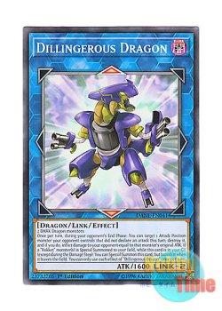 画像1: 英語版 DANE-EN041 Dillingerous Dragon デリンジャラス・ドラゴン (ノーマル) 1st Edition