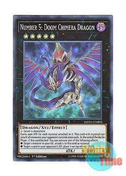 画像1: 英語版 DANE-EN092 Number 5: Doom Chimera Dragon No.5 亡朧竜 デス・キマイラ・ドラゴン (スーパーレア) 1st Edition