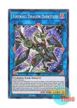 画像1: 英語版 CHIM-EN037 Firewall Dragon Darkfluid ファイアウォール・ドラゴン・ダークフルード (シークレットレア) 1st Edition