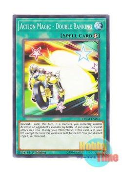 画像1: 英語版 CHIM-EN094 Action Magic - Double Banking アクションマジック-ダブル・バンキング (ノーマル) 1st Edition