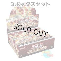 画像1: ★ 3ボックスセット ★英語版 Ignition Assault イグニッション・アサルト 1st Edition