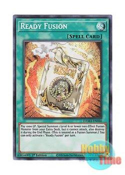 画像1: 英語版 DAMA-EN066 Ready Fusion 簡素融合 (シークレットレア) 1st Edition