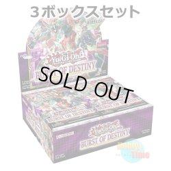 画像1: 予約★ 3ボックスセット ★英語版 Burst of Destiny バースト・オブ・デスティニー 1st Edition