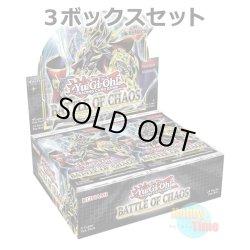 画像1: 予約★ 3ボックスセット ★英語版 Battle of Chaos バトル・オブ・カオス 1st Edition