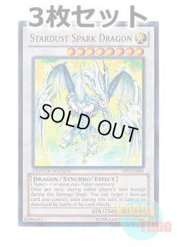 画像1: ★ 3枚セット ★英語版 YF05-EN001 Stardust Spark Dragon 閃コウ竜 スターダスト (ウルトラレア) Limited Edition