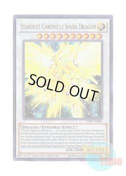 画像1: 英語版 YF09-EN001 Stardust Chronicle Spark Dragon 真閃コウ竜 スターダスト・クロニクル (ウルトラレア) Limited Edition