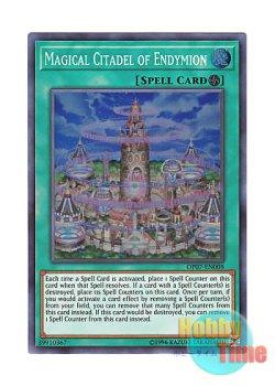 画像1: 英語版 OP07-EN008 Magical Citadel of Endymion 魔法都市エンディミオン (スーパーレア)