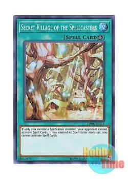 画像1: 英語版 OP08-EN011 Secret Village of the Spellcasters 魔法族の里 (スーパーレア)