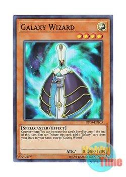 画像1: 英語版 OP09-EN005 Galaxy Wizard 銀河の魔導師 (スーパーレア)