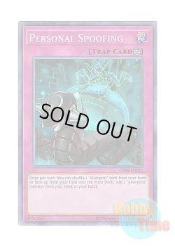 画像1: 英語版 OP09-EN012 Personal Spoofing パーソナル・スプーフィング (スーパーレア)