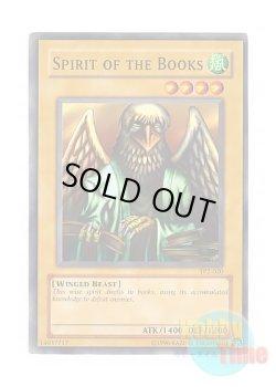 画像1: 英語版 TP2-020 Spirit of the Books 本の精霊 ホーク・ビショップ (ノーマル)