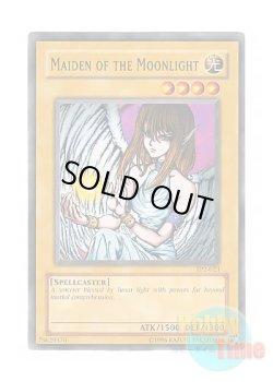 画像1: 英語版 TP2-023 Maiden of the Moonlight 月明かりの乙女 (ノーマル)
