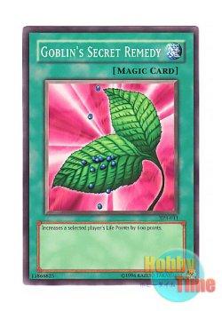 画像1: 英語版 TP3-011 Goblin's Secret Remedy ゴブリンの秘薬 (ノーマル)