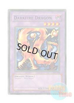 画像1: 英語版 TP3-016 Darkfire Dragon 暗黒火炎龍 (ノーマル)