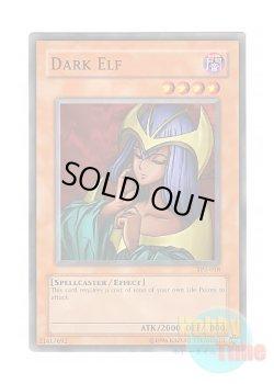 画像1: 英語版 TP3-018 Dark Elf ダーク・エルフ (ノーマル)