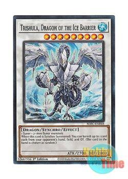 画像1: 英語版 SDFC-EN045 Trishula, Dragon of the Ice Barrier 氷結界の龍 トリシューラ (スーパーレア) 1st Edition
