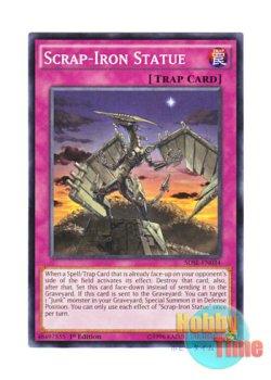 画像1: 英語版 SDSE-EN034 Scrap-Iron Statue くず鉄の像 (ノーマル) 1st Edition