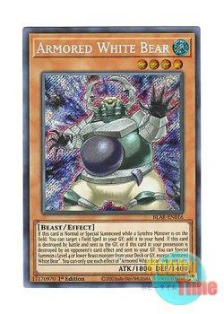 画像1: 英語版 BLAR-EN016 Armored White Bear アーマード・ホワイトベア (シークレットレア) 1st Edition