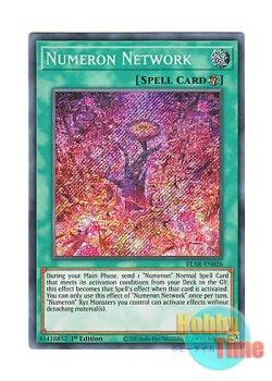 画像1: 英語版 BLAR-EN026 Numeron Network ヌメロン・ネットワーク (シークレットレア) 1st Edition