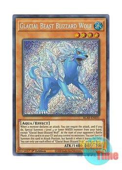 画像1: 英語版 BLAR-EN031 Glacial Beast Blizzard Wolf 極氷獣ブリザード・ウルフ (シークレットレア) 1st Edition
