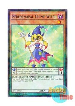 画像1: 英語版 SP15-EN027 Performapal Trump Witch EMトランプ・ウィッチ (シャターホイルレア) 1st Edition