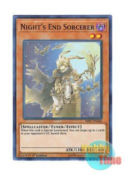画像1: 英語版 HISU-EN040 Night's End Sorcerer ナイトエンド・ソーサラー (スーパーレア) 1st Edition