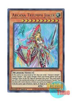 画像1: 英語版 KICO-EN001 Arcana Triumph Joker 日本未発売 (ウルトラレア) 1st Edition