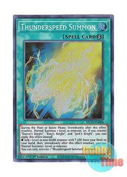 画像1: 英語版 KICO-EN006 Thunderspeed Summon 日本未発売 (スーパーレア) 1st Edition