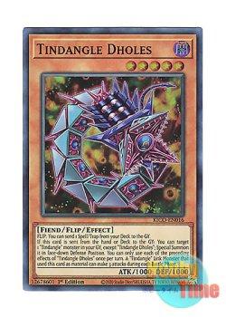 画像1: 英語版 KICO-EN016 Tindangle Dholes ティンダングル・ドールス (スーパーレア) 1st Edition