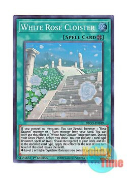 画像1: 英語版 KICO-EN019 White Rose Cloister 白薔薇の回廊 (スーパーレア) 1st Edition