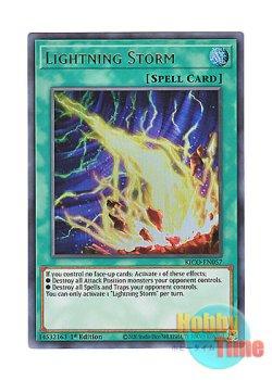 画像1: 英語版 KICO-EN057 Lightning Storm ライトニング・ストーム (ウルトラレア) 1st Edition