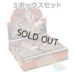 画像1: 予約★ 3ボックスセット ★英語版 Mystic Fighters ミスティック・ファイターズ 1st Edition
