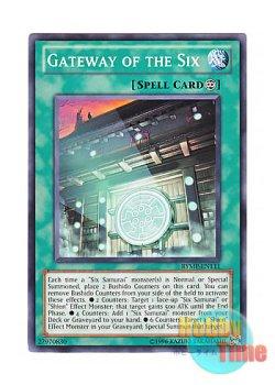 画像1: 英語版 RYMP-EN111 Gateway of the Six 六武の門 (ノーマル) Unlimited
