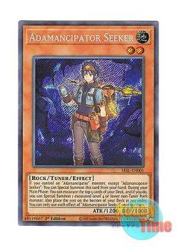 画像1: 英語版 SESL-EN001 Adamancipator Seeker 魔救の追求者 (シークレットレア) 1st Edition
