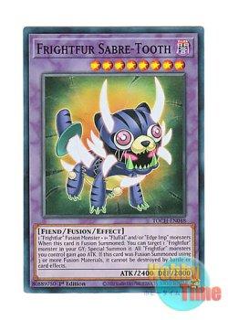 画像1: 英語版 TOCH-EN048 Frightfur Sabre-Tooth デストーイ・サーベル・タイガー (スーパーレア) 1st Edition