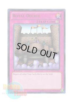 画像1: 英語版 LCYW-EN182 Royal Decree 王宮のお触れ (ウルトラレア) 1st Edition