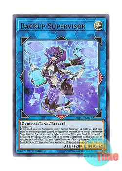 画像1: 英語版 DUPO-EN015 Backup Supervisor バックアップ・スーパーバイザー (ウルトラレア) 1st Edition